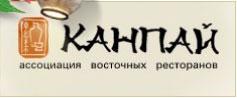Кампай логотип